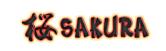 Restaurante Sakura Logo
